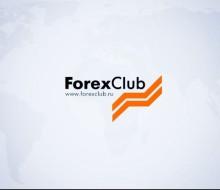 FOREX Club — корпоративный фильм
